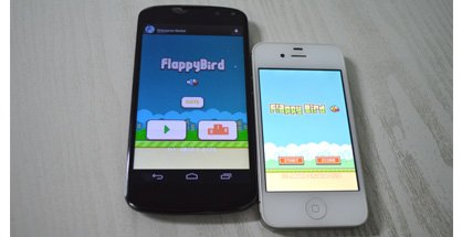Flappy Bird latest mobile game